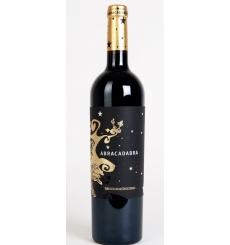 Lalama wine